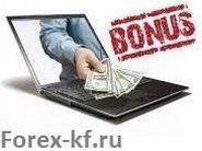 rebate на Forex